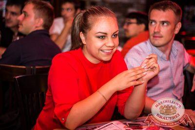 Кубок Юмора: финал, 27 июля 2016 - Ресторан «Максимилианс» Самара - 29