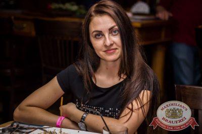 «Дыхание ночи»: Охотники за привидениями, 29 июля 2016 - Ресторан «Максимилианс» Самара - 05