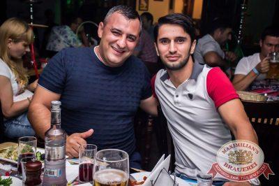 «Дыхание ночи»: Охотники за привидениями, 29 июля 2016 - Ресторан «Максимилианс» Самара - 23