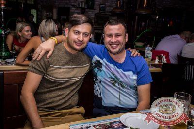 «Дыхание ночи»: Охотники за привидениями, 29 июля 2016 - Ресторан «Максимилианс» Самара - 25
