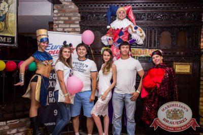День именинника, 30 июля 2016 - Ресторан «Максимилианс» Самара - 07