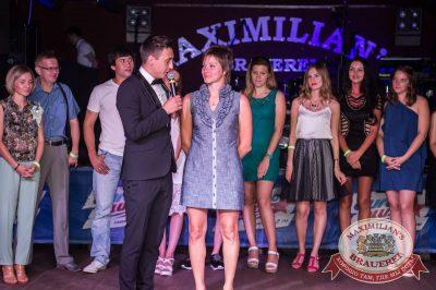 День именинника, 30 июля 2016 - Ресторан «Максимилианс» Самара - 10