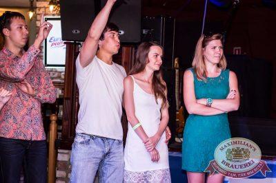 День именинника, 30 июля 2016 - Ресторан «Максимилианс» Самара - 13