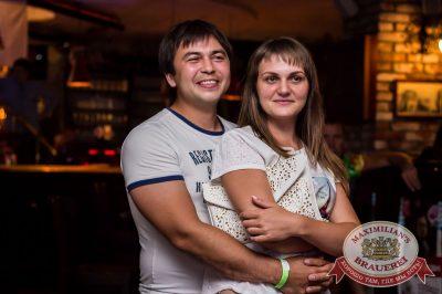 День именинника, 30 июля 2016 - Ресторан «Максимилианс» Самара - 14