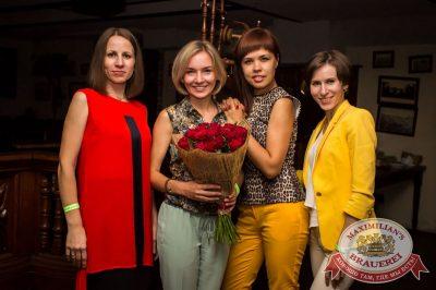 День именинника, 30 июля 2016 - Ресторан «Максимилианс» Самара - 25