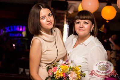 День именинника, 30 июля 2016 - Ресторан «Максимилианс» Самара - 26