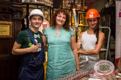 День строителя, 12 августа 2016 - Ресторан «Максимилианс» Самара - 06