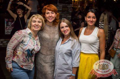 Вечеринка «Танцуем в стиле Disco». Специальный гость: Кар-мэн, 17 августа 2016 - Ресторан «Максимилианс» Самара - 04