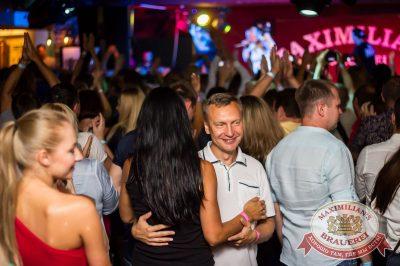 Вечеринка «Танцуем в стиле Disco». Специальный гость: Кар-мэн, 17 августа 2016 - Ресторан «Максимилианс» Самара - 17
