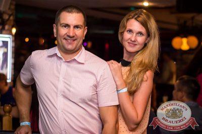 Вечеринка «Танцуем в стиле Disco». Специальный гость: Кар-мэн, 17 августа 2016 - Ресторан «Максимилианс» Самара - 18