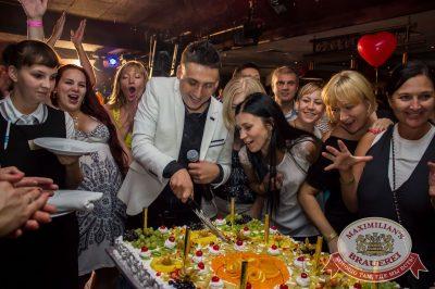 День именинника, 26 августа 2016 - Ресторан «Максимилианс» Самара - 01