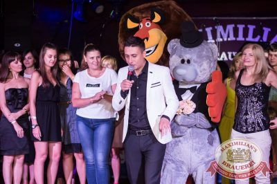 День именинника, 26 августа 2016 - Ресторан «Максимилианс» Самара - 07