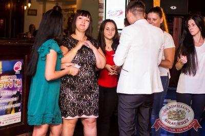 День именинника, 26 августа 2016 - Ресторан «Максимилианс» Самара - 13