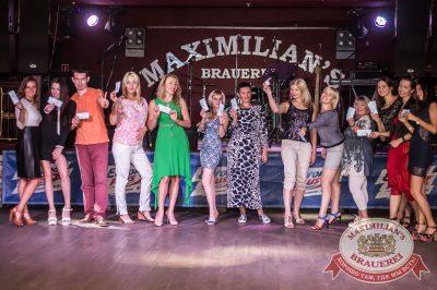 День именинника, 26 августа 2016 - Ресторан «Максимилианс» Самара - 15