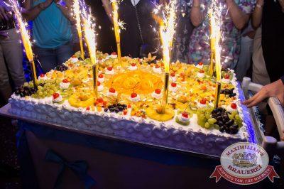 День именинника, 26 августа 2016 - Ресторан «Максимилианс» Самара - 22