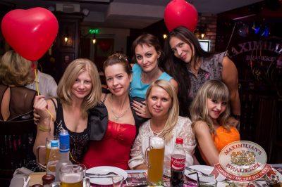 День именинника, 26 августа 2016 - Ресторан «Максимилианс» Самара - 23