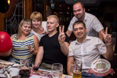 День именинника, 26 августа 2016 - Ресторан «Максимилианс» Самара - 25