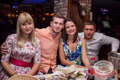 День именинника, 26 августа 2016 - Ресторан «Максимилианс» Самара - 27