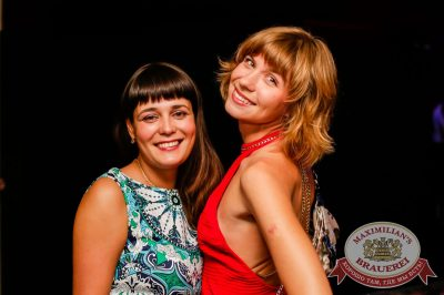 «Дыхание ночи»: DJ Nejtrino (Москва), 27 августа 2016 - Ресторан «Максимилианс» Самара - 05
