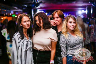 «Дыхание ночи»: DJ Nejtrino (Москва), 27 августа 2016 - Ресторан «Максимилианс» Самара - 06