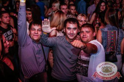 «Дыхание ночи»: DJ Nejtrino (Москва), 27 августа 2016 - Ресторан «Максимилианс» Самара - 13