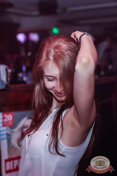 «Дыхание ночи»: DJ Nejtrino (Москва), 27 августа 2016 - Ресторан «Максимилианс» Самара - 14
