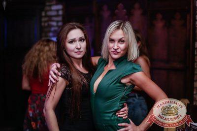 «Дыхание ночи»: DJ Nejtrino (Москва), 27 августа 2016 - Ресторан «Максимилианс» Самара - 24