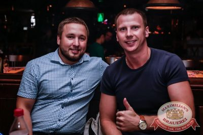 «Дыхание ночи»: DJ Nejtrino (Москва), 27 августа 2016 - Ресторан «Максимилианс» Самара - 29