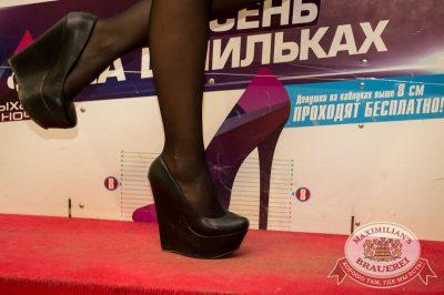 «Дыхание ночи»: Astero project (Санкт-Петербург), 10 сентября 2016 - Ресторан «Максимилианс» Самара - 04