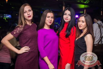«Дыхание ночи»: Astero project (Санкт-Петербург), 10 сентября 2016 - Ресторан «Максимилианс» Самара - 18