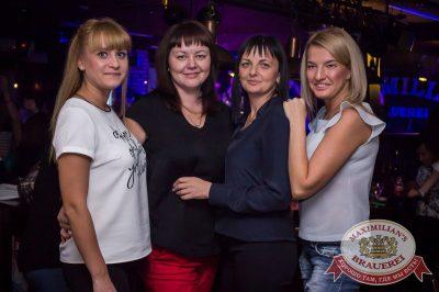 «Дыхание ночи»: Astero project (Санкт-Петербург), 10 сентября 2016 - Ресторан «Максимилианс» Самара - 21