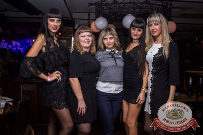 «Дыхание ночи»: Astero project (Санкт-Петербург), 10 сентября 2016 - Ресторан «Максимилианс» Самара - 22