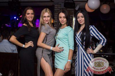 «Дыхание ночи»: Astero project (Санкт-Петербург), 10 сентября 2016 - Ресторан «Максимилианс» Самара - 23