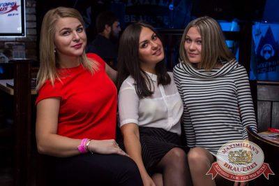 «Дыхание ночи»: Astero project (Санкт-Петербург), 10 сентября 2016 - Ресторан «Максимилианс» Самара - 24