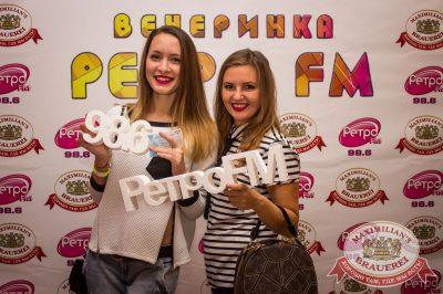 Вечеринка «Ретро FM»: «Комиссар», «Технология», «Размер Project», 14 сентября 2016 - Ресторан «Максимилианс» Самара - 04