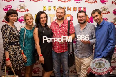 Вечеринка «Ретро FM»: «Комиссар», «Технология», «Размер Project», 14 сентября 2016 - Ресторан «Максимилианс» Самара - 05