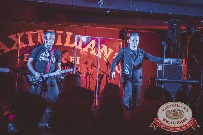 Вечеринка «Ретро FM»: «Комиссар», «Технология», «Размер Project», 14 сентября 2016 - Ресторан «Максимилианс» Самара - 10