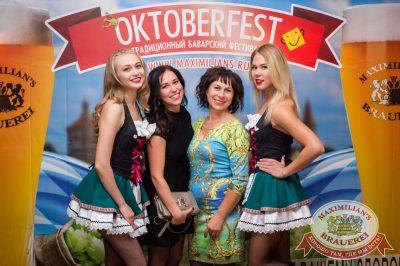 «Октоберфест-2016»: выбор Короля и Королевы (первый тур), 17 сентября 2016 - Ресторан «Максимилианс» Самара - 04