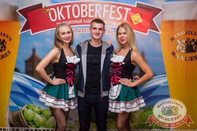 «Октоберфест-2016»: выбор Короля и Королевы (первый тур), 17 сентября 2016 - Ресторан «Максимилианс» Самара - 05