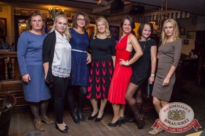 «Октоберфест-2016»: выбор Короля и Королевы (первый тур), 17 сентября 2016 - Ресторан «Максимилианс» Самара - 22
