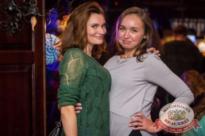 «Октоберфест-2016»: выбор Короля и Королевы (первый тур), 17 сентября 2016 - Ресторан «Максимилианс» Самара - 24