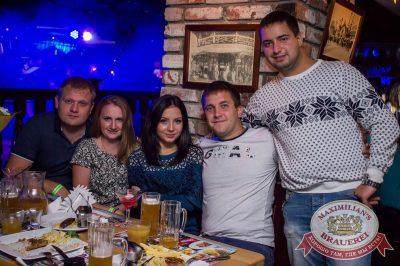 «Октоберфест-2016»: выбор Короля и Королевы (первый тур), 17 сентября 2016 - Ресторан «Максимилианс» Самара - 25