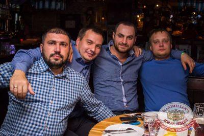 «Октоберфест-2016»: выбор Короля и Королевы (первый тур), 17 сентября 2016 - Ресторан «Максимилианс» Самара - 26