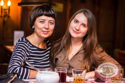 «Октоберфест-2016»: выбор Короля и Королевы (первый тур), 17 сентября 2016 - Ресторан «Максимилианс» Самара - 28