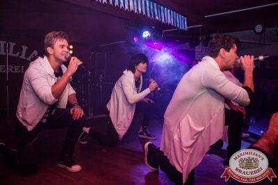 «Октоберфест-2016»: группа «На-На», 22 сентября 2016 - Ресторан «Максимилианс» Самара - 008