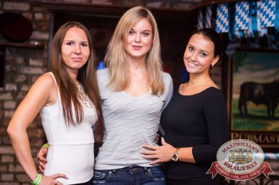 «Октоберфест-2016»: группа «На-На», 22 сентября 2016 - Ресторан «Максимилианс» Самара - 04