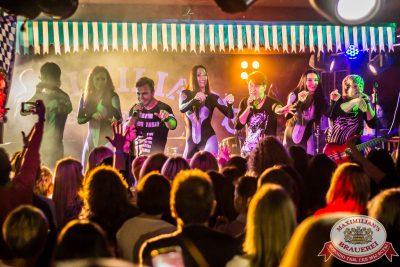 «Октоберфест-2016»: группа «На-На», 22 сентября 2016 - Ресторан «Максимилианс» Самара - 055