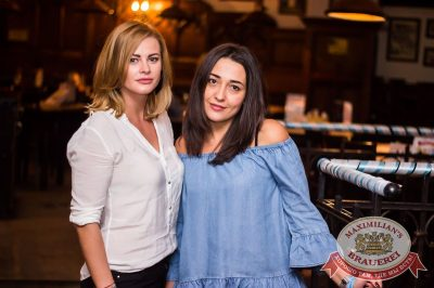 «Октоберфест-2016»: группа «На-На», 22 сентября 2016 - Ресторан «Максимилианс» Самара - 06