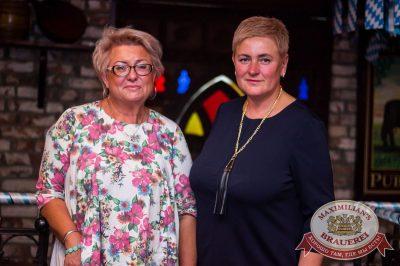 «Октоберфест-2016»: группа «На-На», 22 сентября 2016 - Ресторан «Максимилианс» Самара - 19