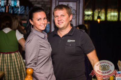 «Октоберфест-2016»: группа «На-На», 22 сентября 2016 - Ресторан «Максимилианс» Самара - 22